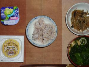 胚芽押し麦入り五穀米,納豆,もやしとナスのニンニク醤油炒め,ほうれん草とワカメのお味噌汁,ヨーグルト