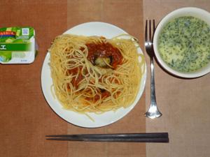 ナスのミートソーススパゲッティ,ほうれん草と玉葱のスープ,アロエヨーグルト