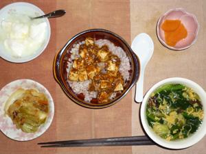 麻婆豆腐丼,野菜炒め,人参の煮物,ほうれん草と玉子の中華スープ,オリゴ糖入りヨーグルト