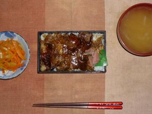 牛肉弁当,人参と玉葱のソテー,もやしのおみそ汁,