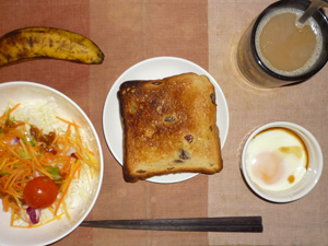レーズントースト,サラダ(キャベツ、レタス、人参、トマト),目玉焼き,バナナ,コーヒー