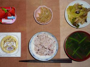 胚芽押麦入り五穀米,納豆,もやしのわさび醤油和え,キャベツとしめじの炒め物,ほうれん草のおみそ汁,ヨーグルト