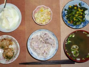 胚芽押麦入り五穀米,鶏の唐揚げ塩麹風味,ほうれん草とミックスベジタブルのソテー,コールスロー,ワカメのおみそ汁,オリゴ糖入りヨーグルト