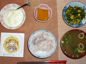 胚芽押麦入り五穀米,納豆,ほうれん草とミックスベジタブルのソテー,カボチャの煮物,ワカメのおみそ汁,オリゴ糖入りヨーグルト