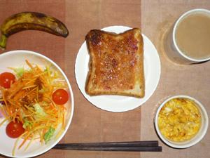 イチゴジャムトースト,サラダ(キャベツ、レタス、人参、トマト)青紫蘇・オリーブオイル,玉葱入りスクランブルエッグ(S),バナナ(S),コーヒー(豆乳)