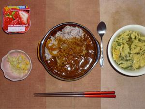 玉葱とトマトの鶏ひき肉カレー,コールスロー,ほうれん草と玉子の中華スープ,ヨーグルト