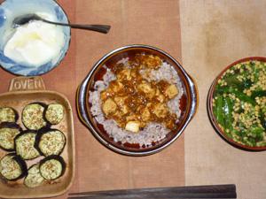 麻婆豆腐丼,茄子のオーブン焼き,納豆汁,オリゴ糖入りヨーグルト