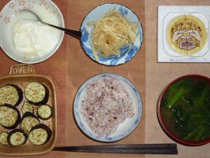 胚芽押麦入り五穀米,納豆,茄子のオーブン焼き,もやしのわさび醤油和え,ほうれん草とワカメのおみそ汁,オリゴ糖入りヨーグルト