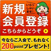 l-bnr_regist200p