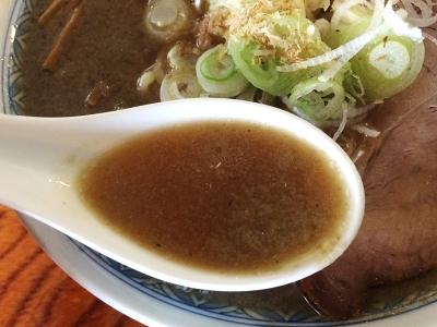 tamura-soup