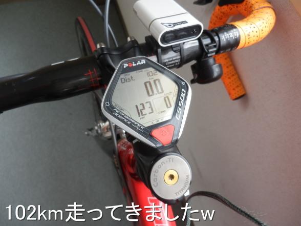 20151107 102km