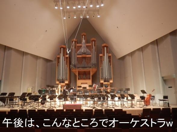 20151107 オーケストラ