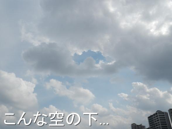 20151107 空