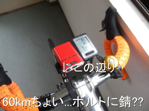 20151123 錆