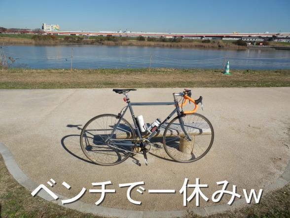 20151205 荒川サイクリング