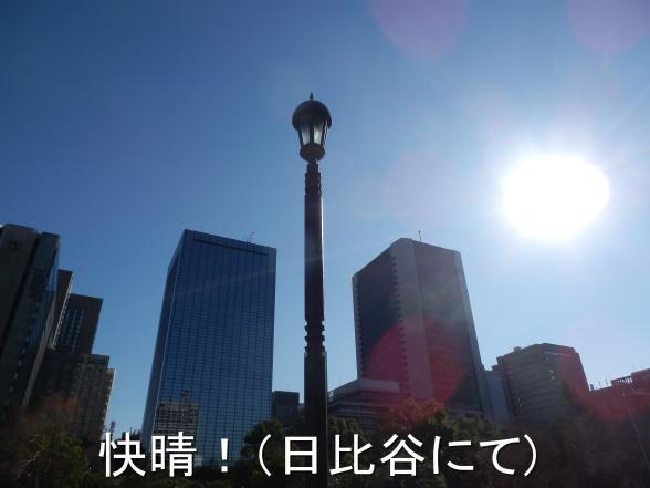20151226 快晴