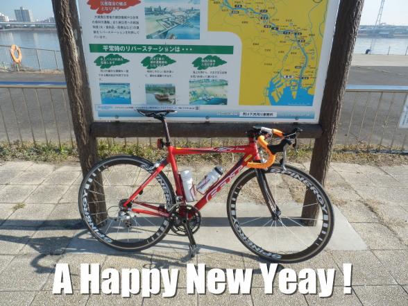 20160103 happy new year