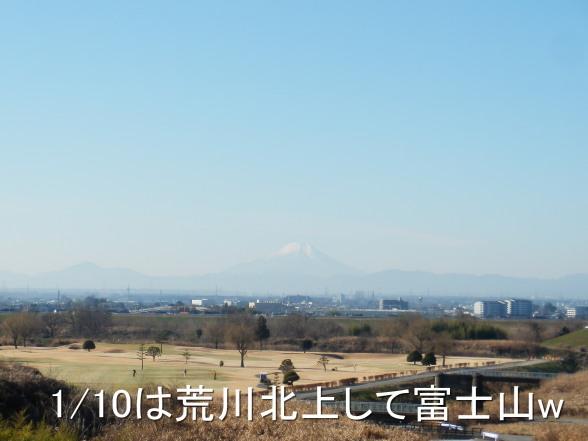 20160110 富士山