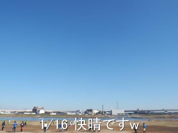 20160116 快晴