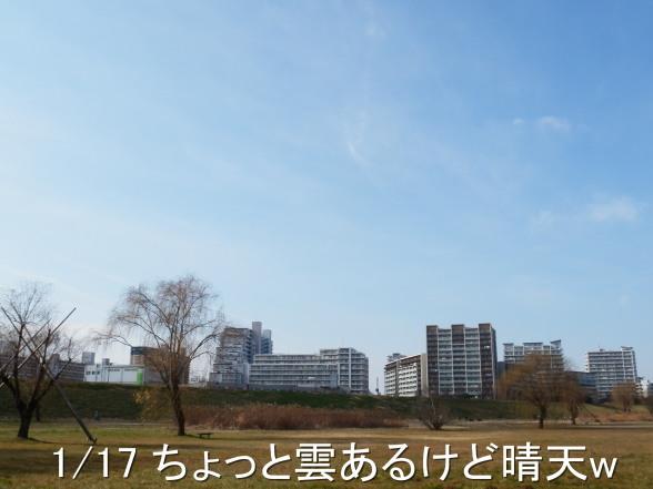 20160117 晴天