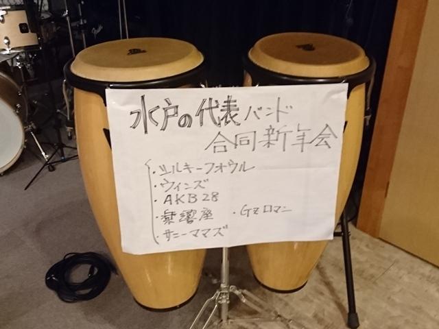 趣楽舎20160109001