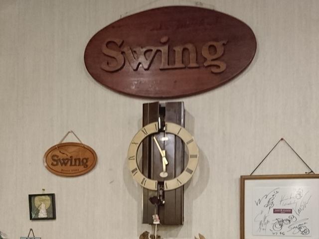 swing20160106001