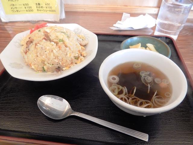 華饌20160211006