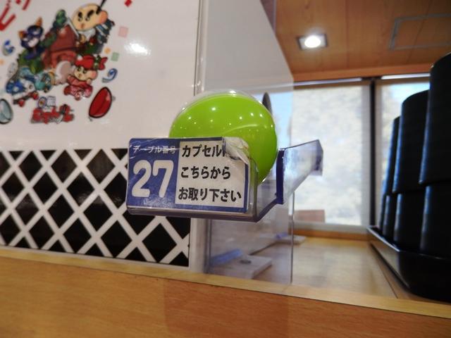 くら寿司20160120007