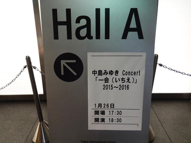 中島20160126001