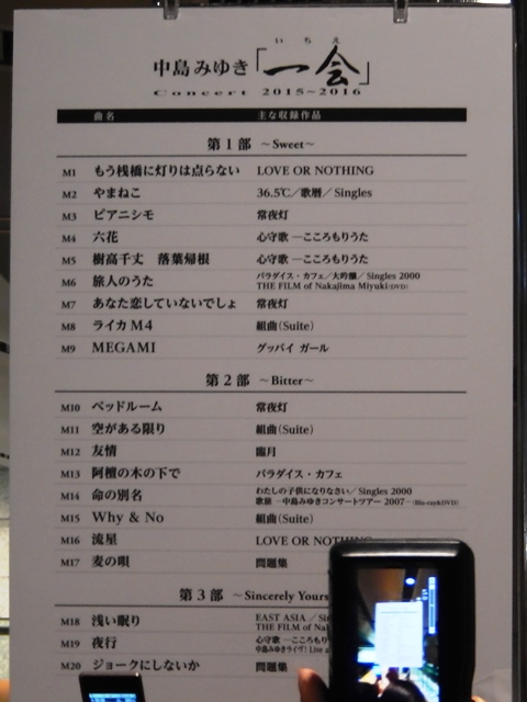中島20160126003