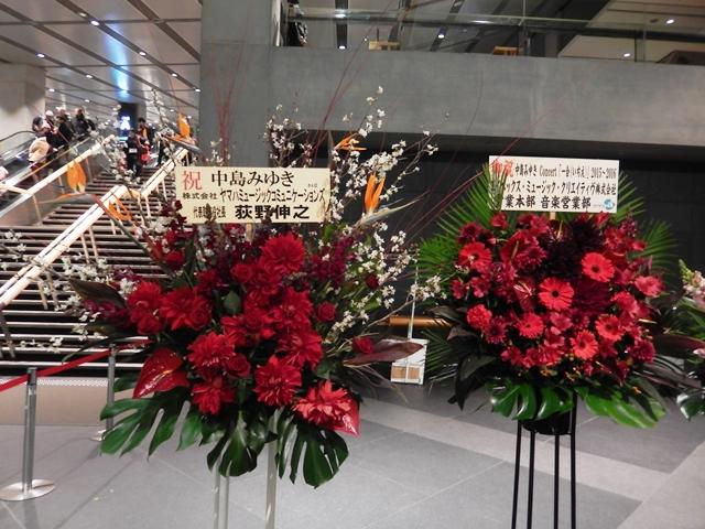 中島20160126004