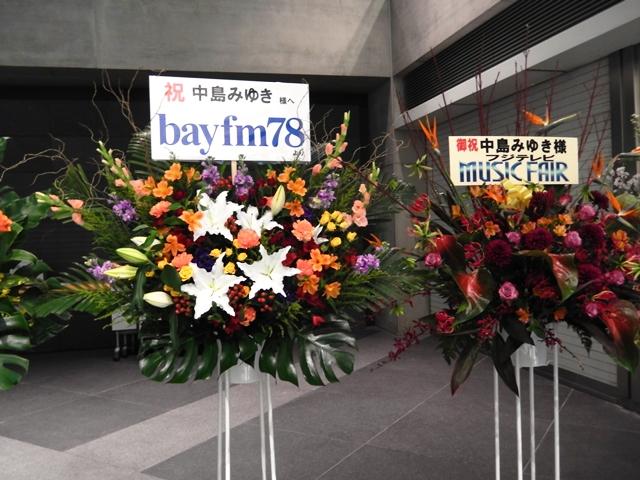 中島20160126005