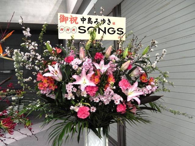 中島20160126006