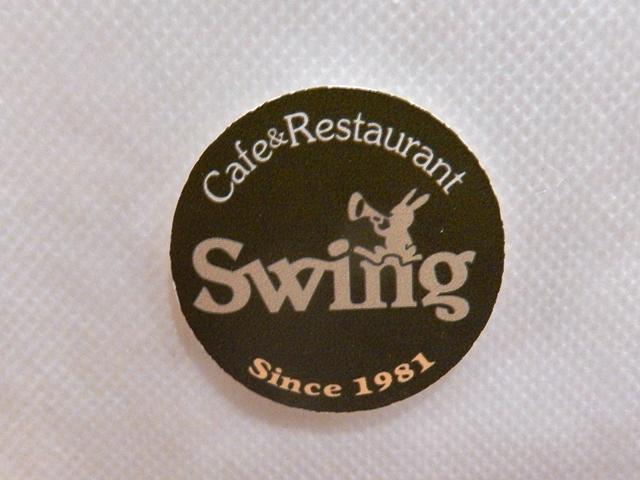 swing20160302001