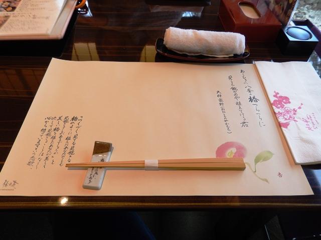 梅の花20160208001
