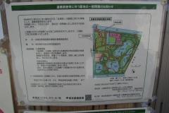 hamarikyu160102-115.jpg