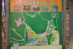 mikamo160207-117.jpg