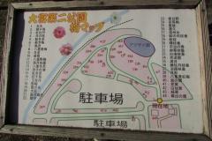 oomiyadaini160124-109.jpg