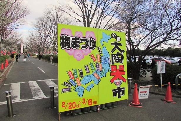 oomiyadaini160221-133.jpg