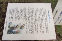 oomiyadaini160221-140.jpg