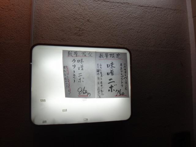 s-DSC07584.jpg