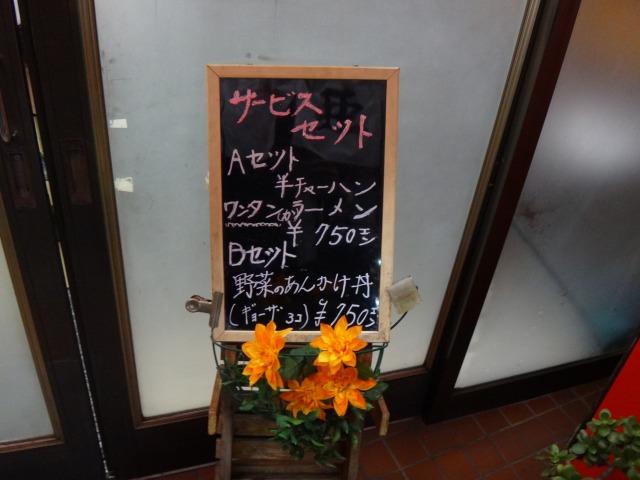 s-DSC07604.jpg