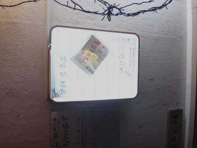 s-DSC07703.jpg