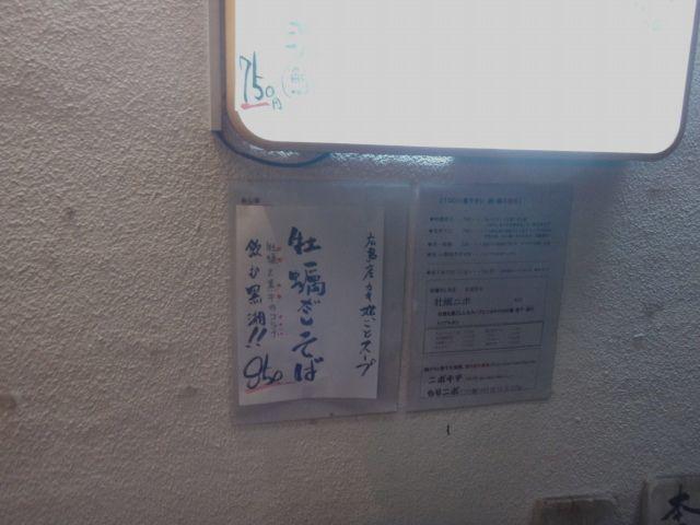 s-DSC07704.jpg
