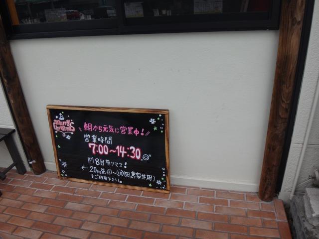 s-DSC07731.jpg