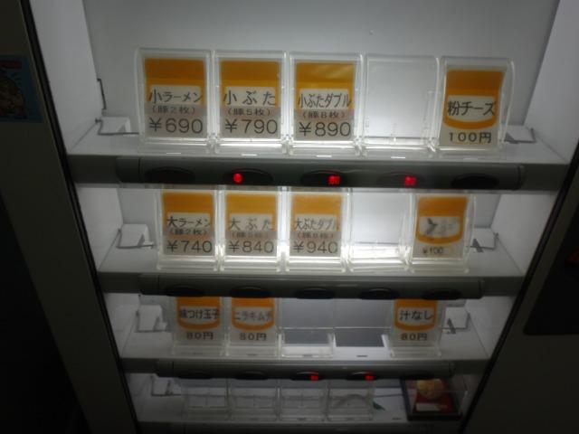s-DSC07980.jpg