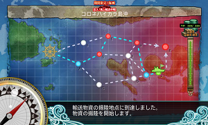 KanColle-151120-23200950.png