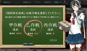 KanColle-151123-14395191.png