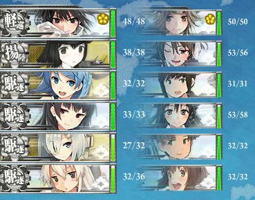 KanColle-151123-17181333.png