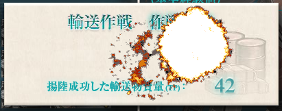 KanColle-151125-01353382.png